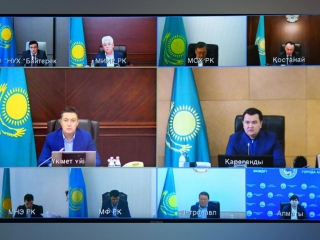 Kazakh PM holds meeting of State Commission for Economic Modernization