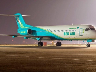Court orders Bek Air to refund cancelled tickets