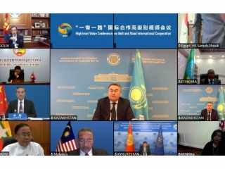Kazakh FM attends Belt and Road int'l conference on fight against COVID-19