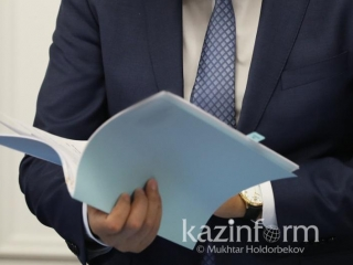 Kazakhstan to map out legal policy framework for 2020-2030