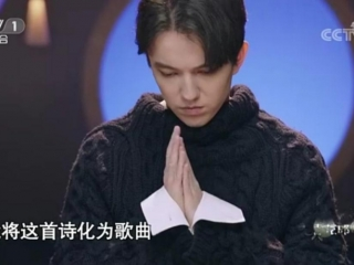 Dimash Kudaibergen performs at TV show dedicated to health workers