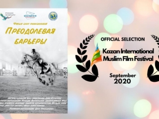 Kazakh documentary to compete at Kazan Inter'l Muslim Film Festival