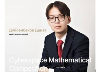 Kazakhstani schoolchildren win gold, silver medals at Cyberspace Mathematical Competition