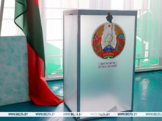 Belarus' presidential election: Turnout at 12.75% after two days of early voting