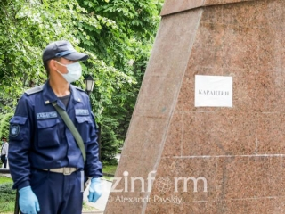 Atyrau rgn prolongs quarantine restrictions