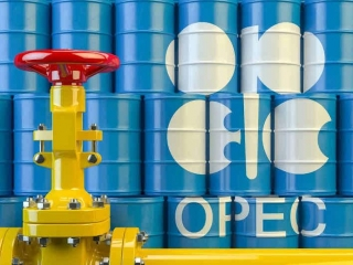 OPEC daily basket price stood at US$44.62 a barrel Friday