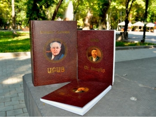 Abai-175 anthology in Armenian presented in Yerevan