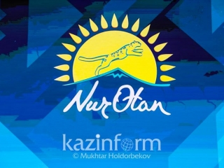 Nur Otan Party to hold session of its Political Council's Office on Aug 28