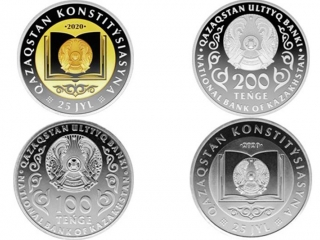 Kazakhstan releases collector's coins dated to 25th anniversary of Constitution