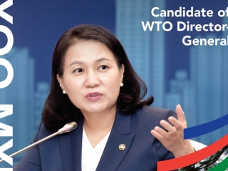Republic of Korea nominates Minister for Trade as its candidate for post of WTO Director-General
