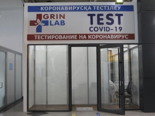 Almaty airport launches COVID-19 testing lab