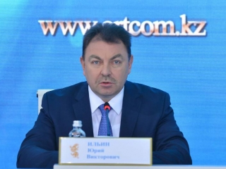Kazakhstan names Minister of Emergency Situations
