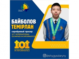 Kazakh student pockets silver at Int'l Olympiad in Informatics