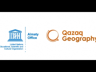 UNESCO Almaty and Qazaq Geography concluded memo