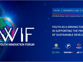 2020 World Innovation Forum for Youth