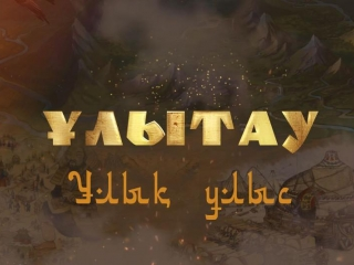 Documentary about Golden Horde released