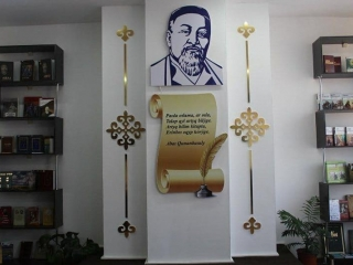 Abai literature center unveiled in Akmola region