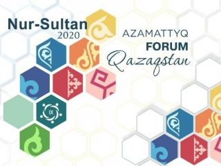 Kazakh capital to host Donors' Forum