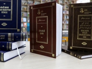 The World of Abai book series released in Semei