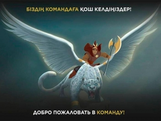 Talented animation artists invited for KazakhFilm new project