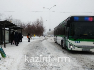 Public transport to be suspended this Sunday in Nur-Sultan
