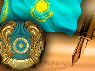 Kazakh President signs Law On 2021-2023 Republican Budget