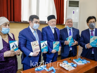 Al Farabi and Akzhan Mashani books presented in Almaty