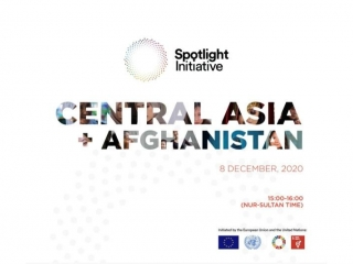 EU-UN flagship Spotlight Initiative launched in Central Asia and Afghanistan