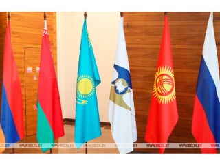 Uzbekistan, Cuba granted observer status at Eurasian Economic Union