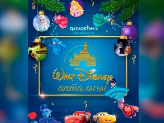 Qazaqstan TV Channel to host Disney Week