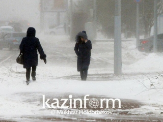 Fog, blizzard, high wind in store for several regions of Kazakhstan