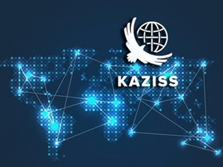 KAZISS recognized as the best think tank in Central Asia, University of Pennsylvania rating
