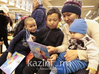 Kazakhstan declares Year to Support Children and Youth Reading