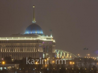 Kazakhstan OKs Protocol on amendments to Treaty on EAEU