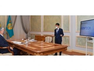 President receives Minister of Digital Development, Innovation and Aerospace Industry