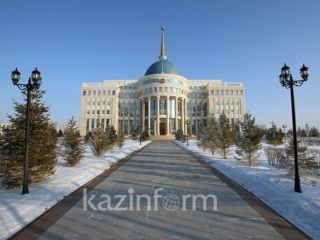 Kazakh Head of State appoints ambassadors to Italy and Malaysia