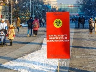 Almaty region to impose lockdown this weekend