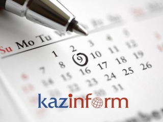 April 5. Kazinform's timeline of major events
