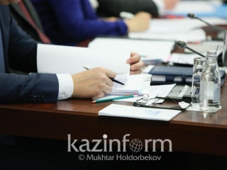 Public Council under Kazakhstan's Financial Monitoring Agency set up