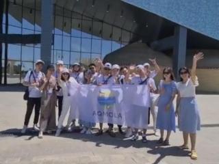 Акмолинская молодежь посетила Туркестан